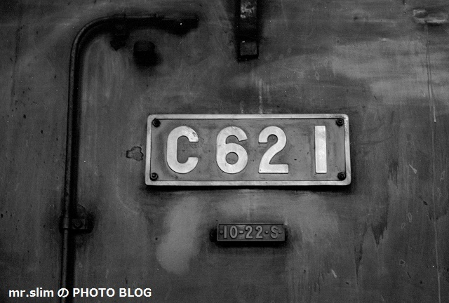 26-c621.jpg