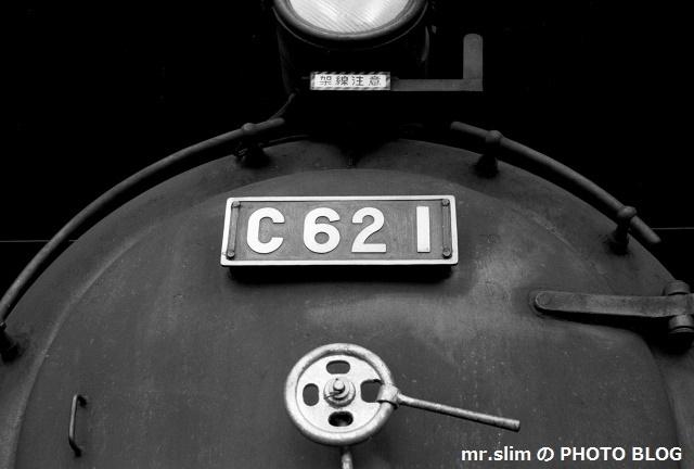 27-c621.jpg