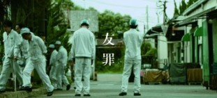 yuzai-e1522040347567.jpg
