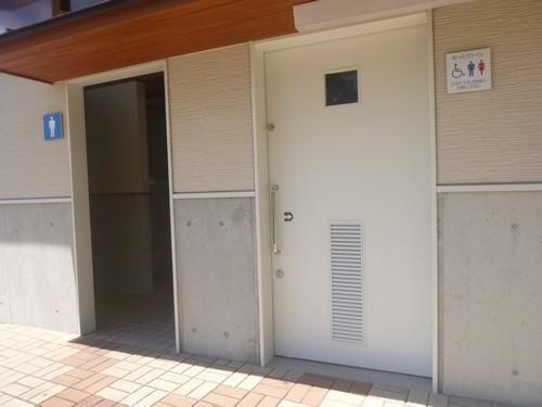 待池公園 トイレ