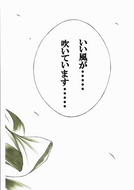 CCI_000081 (2) - コピー