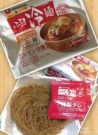 ビビン麺4