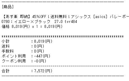 2018041105.jpg