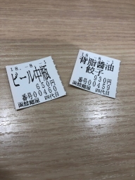 2018080311.jpg