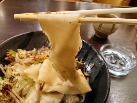 ビャンビャン麺リフティング@朋友雑穀食府