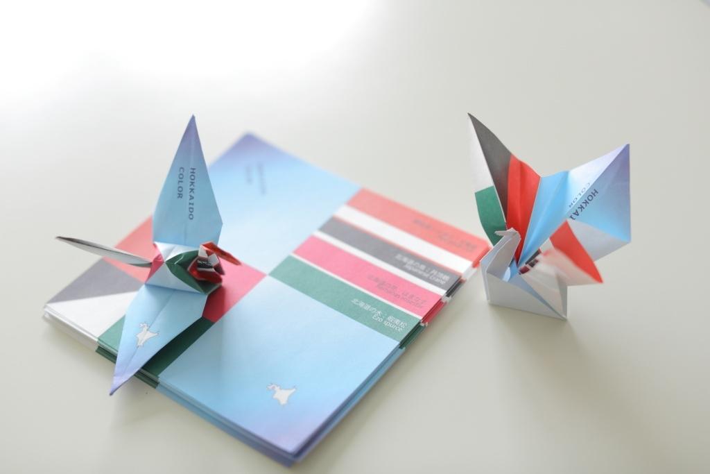 北海道カラー折り紙