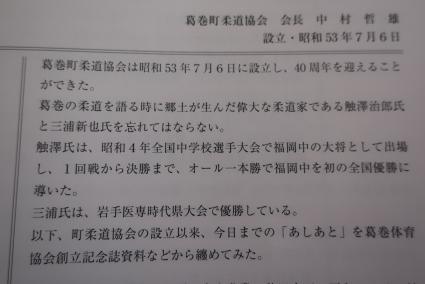 IMG_3931.jpg