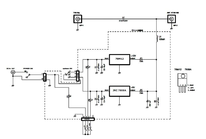 ATAS-100 CONTROLER 回路図