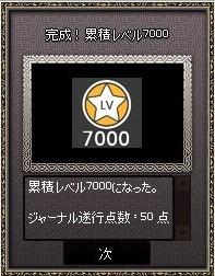 mabinogi_2018_06_19_002.jpg