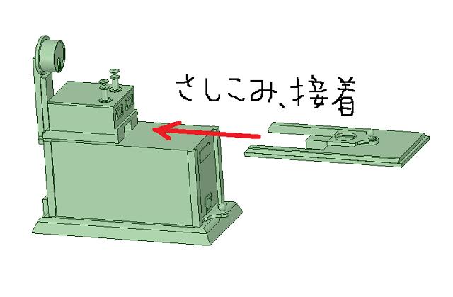 Heisokuki-Setumei3.png