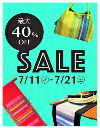 Sale July2018 縦_Cropped