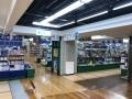 180623 芳林堂書店関内店 外観2