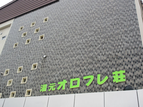 18.03.31.つれづれ4