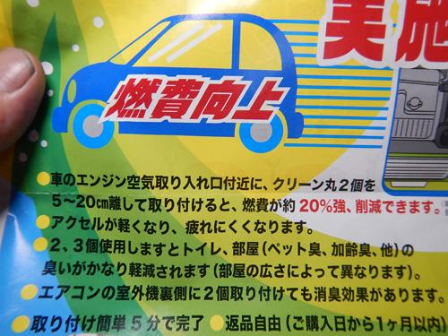 2DSCN7046.jpg