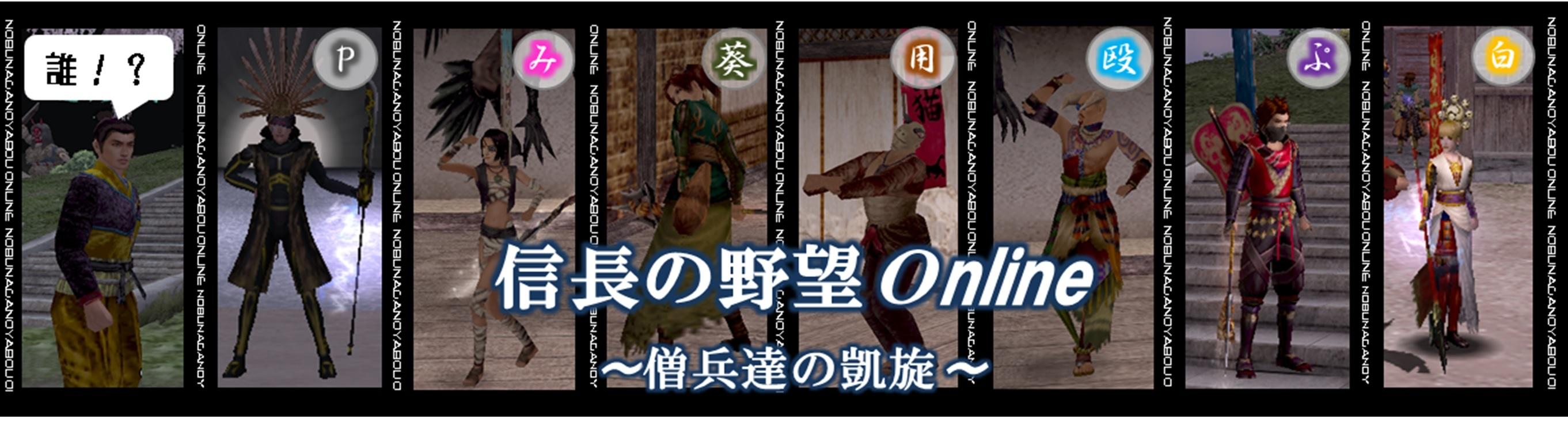 souheytachino_gaisen201807.jpg
