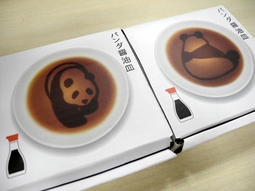 パンダ醤油皿1