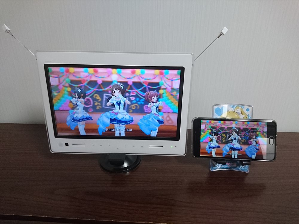 PHOTO-U TV ZTS11gregse43rtfg (20)