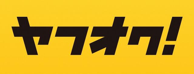 yahuoku-logo1-728x282.jpg