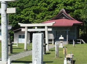 ヒプノセラピー スピリチュアルライフ 宗谷厳島神社