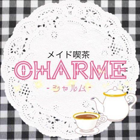 メイド喫茶CHARME(シャルム)