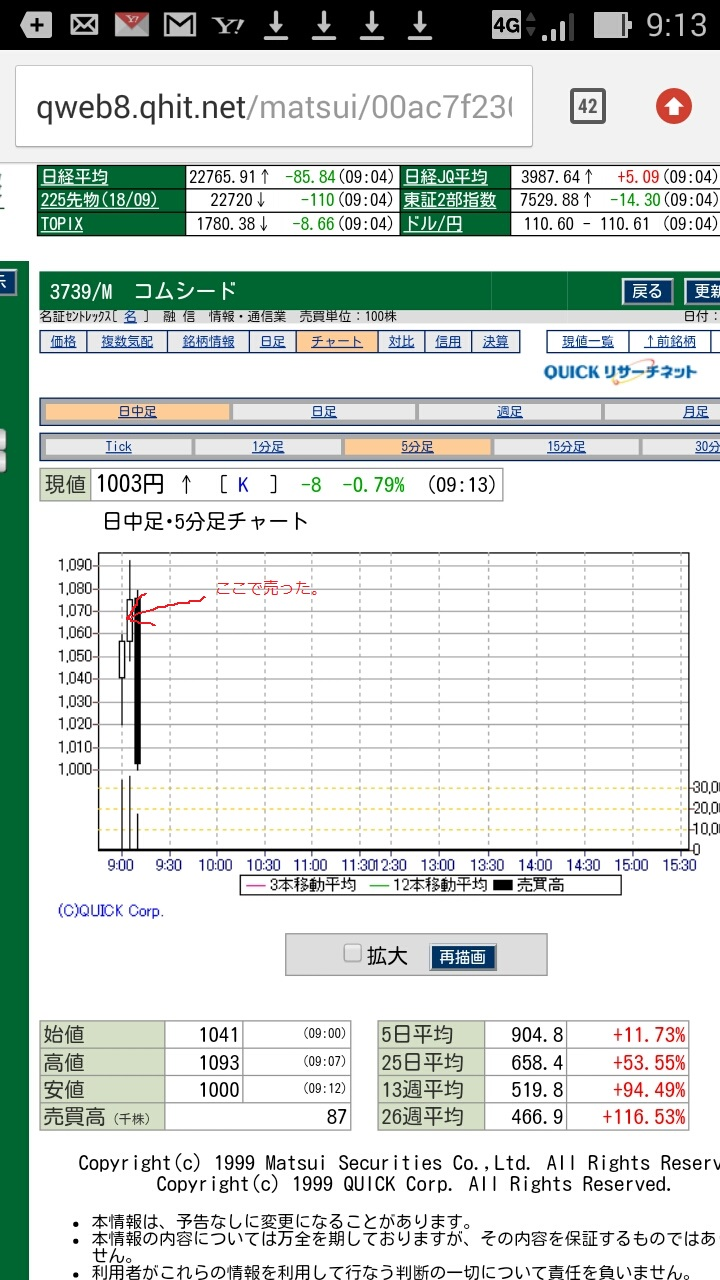Screenshot_2018-06-18-09-13-22text.jpg