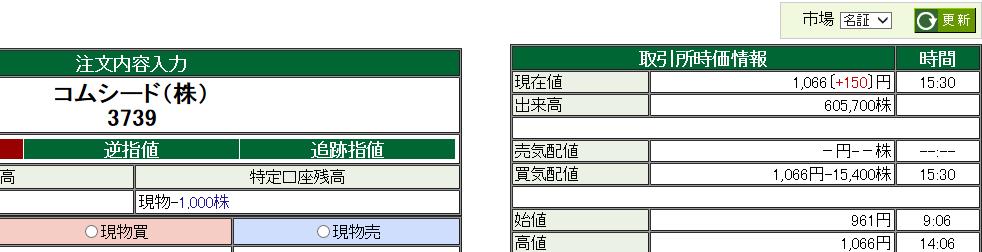komusi-do2.png