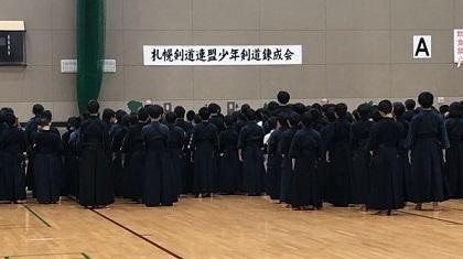 18年小学生錬成会