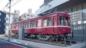 Keikyu-268-kato.jpg