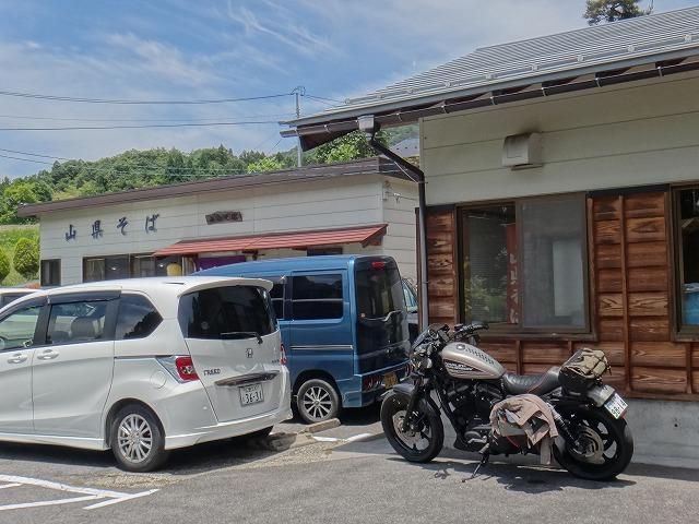 s-11:52山県そば
