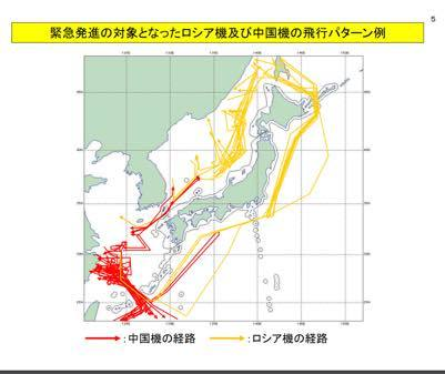 th_太平洋回廊