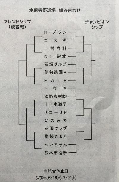 2018-05-05 11.48.28 水前寺