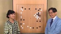 為になる囲碁講座「アマにおすすめ新戦法」 #1 星とシマリの布石作戦|石倉 昇