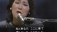 想い出まくら Live - 小坂恭子 ‥ピアノ弾き語り、歌詞付き