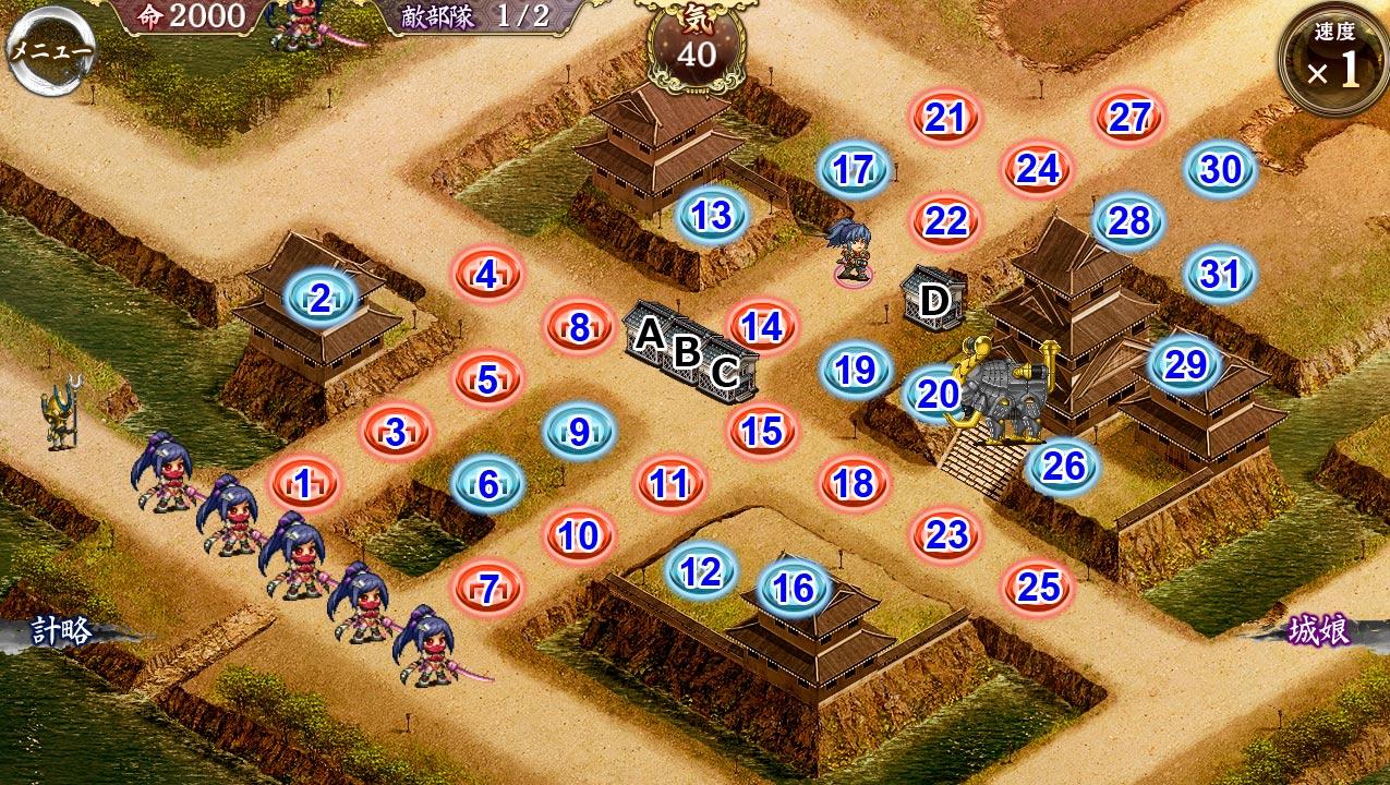 ev062_z1_map.jpg