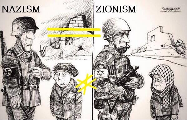 ナチス、ヒトラーは隠れアシュケナージユダヤ人BtJoD36CIAAI1w0