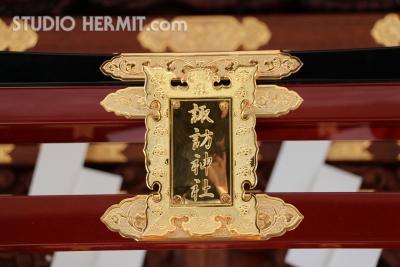 中新田諏訪神社神輿6