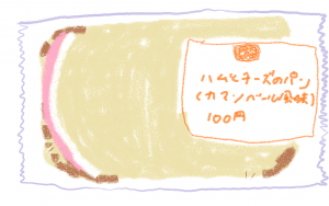 20180706_01.png