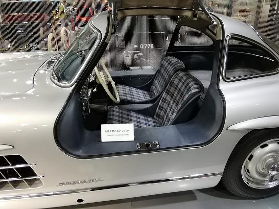 300SL構造20180721