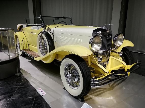黄色の車20180721