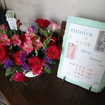 18-04-28-14-31-22-703_photo[1]