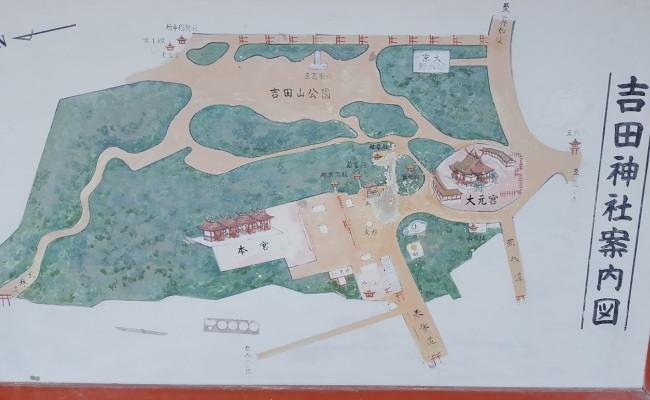 京都市の7