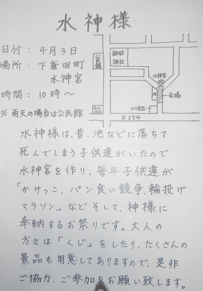 DSCN4183 (1280x960)