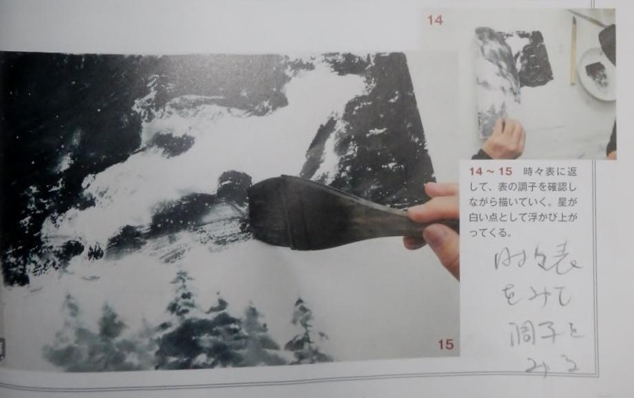 DSCN4246 (960x1280) - コピー - コピー