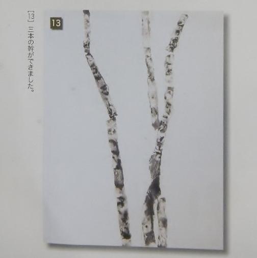 DSCN4561 (768x1024) - コピー - コピー