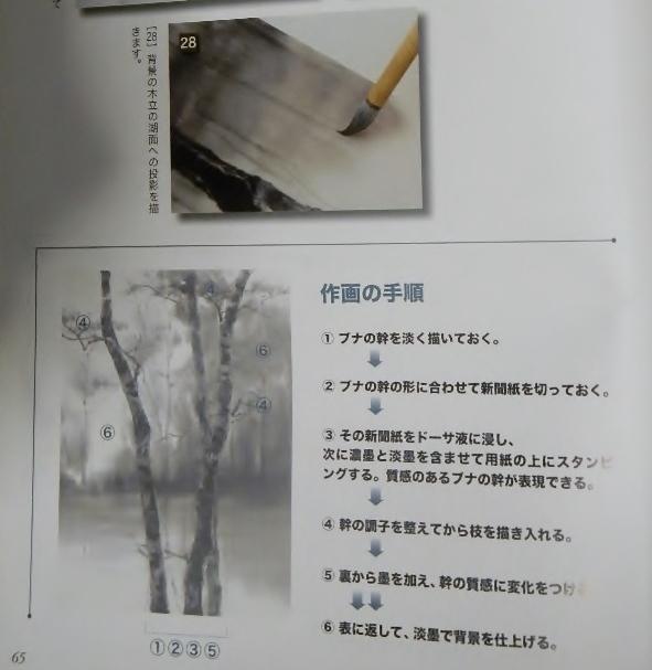 DSCN4555 (768x1024) - コピー - コピー