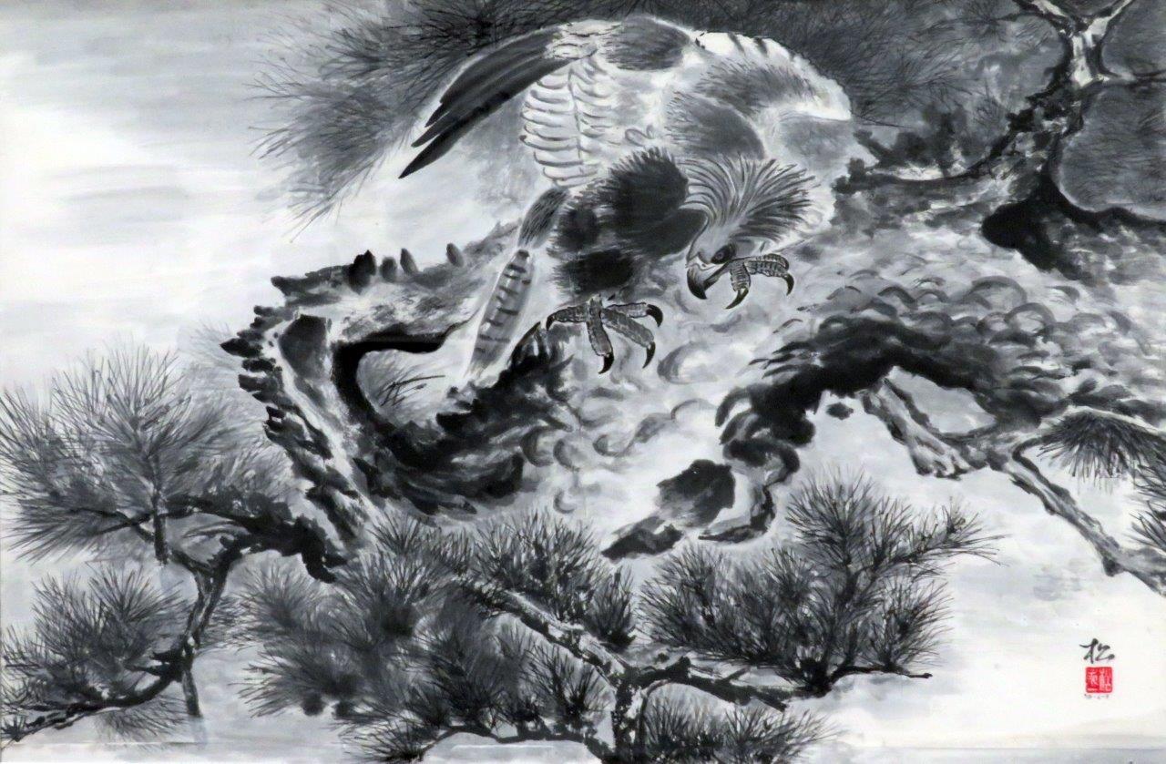 松永 一 松に鷹 (1)
