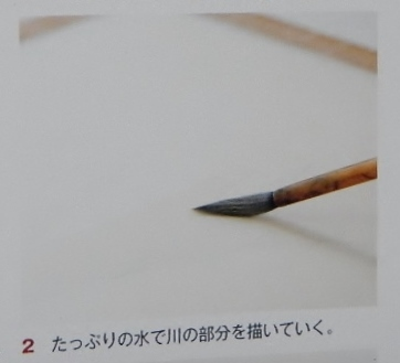 DSCN4974 - コピー (4)
