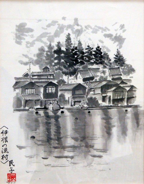 石井民子 伊根の漁港 (2)