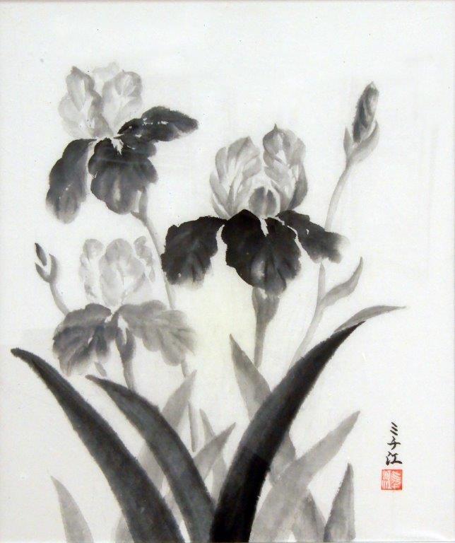 本間ミチ江 麗姿 (3)