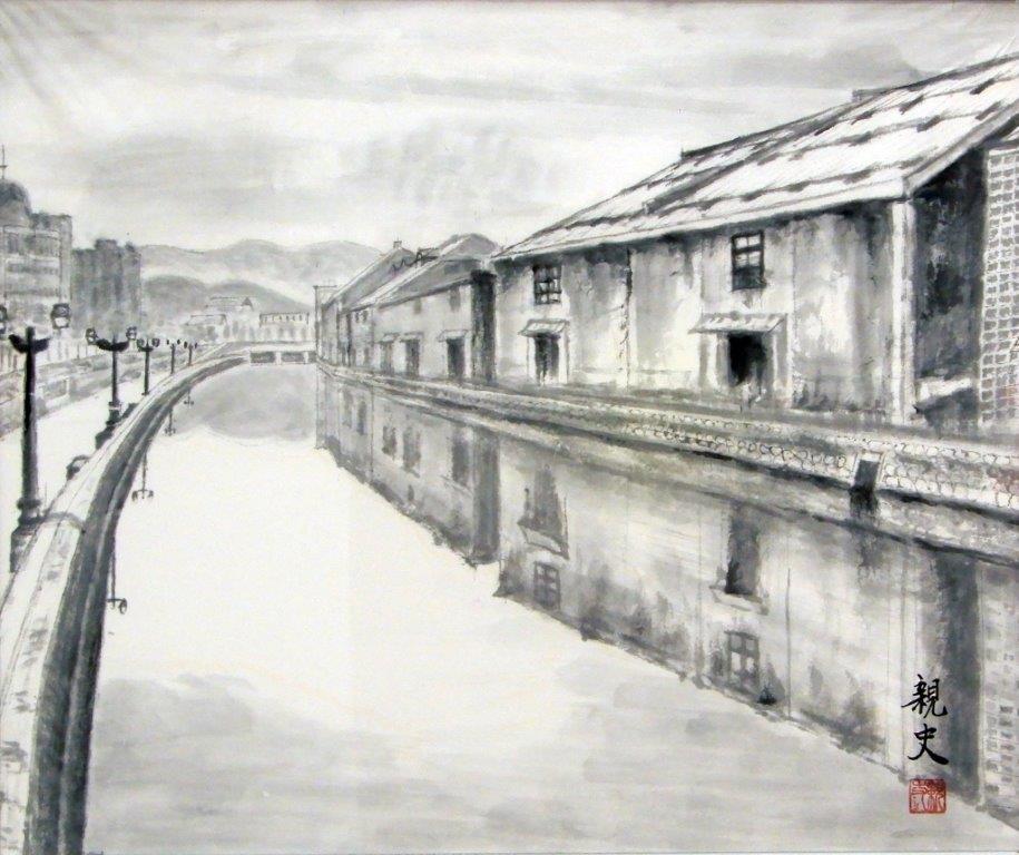 髙橋親史 早暁の運河 (4)